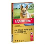 Адвантикс 400. Капли для собак свыше 25кг 4мл №4