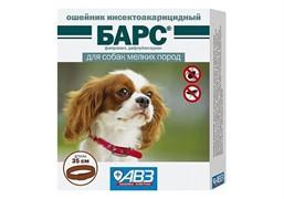 Барс Ошейник д/собак мелк.пород инсектоакарицидный 35см