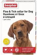 БЕАФАР Ошейник от блох для собак желтый 65см