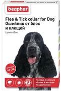 БЕАФАР Ошейник от блох для собак красный 65см
