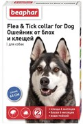 БЕАФАР Ошейник от блох для собак синий 65см
