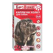 Биовакс Капли на холку для собак антипаразитарные №3
