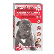 Биовакс Капли на холку для щенков антипаразитарные №2