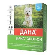 ДАНА СПОТ-ОН (для щенков и собак до 20 кг), 1,5 мл №2