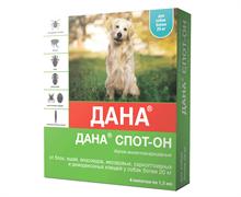 ДАНА СПОТ-ОН капли на холку д/собак и щенков от 20кг, 1,5мл №4(фипронил)