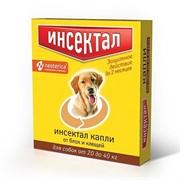 Инсектал капли от клещей и блох для собак 20-40 кг 2,9мл
