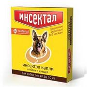 Инсектал капли от клещей и блох для собак 40-60 кг 4,3мл