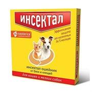 Инсектал плюс ошейник золотой от клещей и блох для кошек и мелких собак