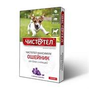 Максимум Ошейник для собак красный