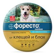 Форесто Ошейник для собак меньше 8кг 38см