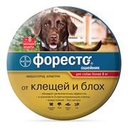 Форесто Ошейник для собак больше 8кг 70см