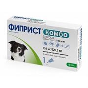 ФИПРИСТ Комбо д/с 10-20 кг, 1,34мл №1