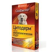 Капли Цитодерм дерматолог. для собак 10-30 кг D102 (4 пипетки)