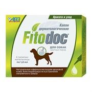 ФИТОДОК капли дерматологические для крупных пород собак от 40 до 60 кг, 4 пип. по 1,8мл