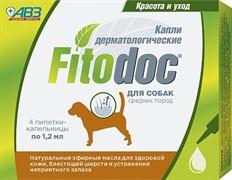 ФИТОДОК капли дерматологические для средних пород собак от 20 до 40 кг, 4 пип. по 1,2мл