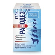 Ранодез гель для лечения заболеваний кожи 20гр