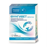 Фунгивет противогрибковый препарат для  собак и кошек, таблетки №10