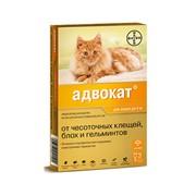 Адвокат. Капли для кошек весом до 4 кг 0,4мл №3