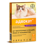 Адвокат. Капли для кошек весом  более 4 кг 0,8 мл №3