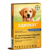 Адвокат 400 Капли для собак более 25-40кг 4мл №3