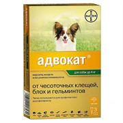Адвокат 40 Капли для собак весом 1-4 кг 0,4мл №3