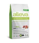 Alleva Equilibrium Sensitive Lamb Puppy Mini Medium с ягненком для щенков мелких и средних пород
