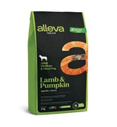 Alleva Natural Adult Lamb & Pumpkin Medium/maxi с ягненком и тыквой для собак средних и крупных пород