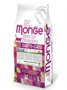 Monge Cat Sensitive корм для кошек с чувствительным пищеварением