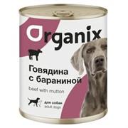 Organix консервы для собак, с говядиной и бараниной