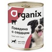 Organix консервы для собак, с говядиной и сердцем