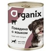 Organix консервы для собак, с говядиной и языком