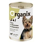 Organix консервы для собак Фрикасе из гуся с яблоками и морковкой