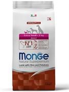 Monge Dog Speciality Extra Small корм для взрослых собак миниатюрных пород ягненок с рисом и картофелем