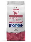 MONGE CAT MONOPROTEIN STERILISED BEEF КОРМ ДЛЯ СТЕРИЛИЗОВАННЫХ КОШЕК С ГОВЯДИНОЙ 1,5 КГ
