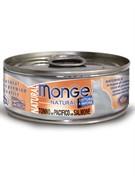 Monge Cat Natural консервы для кошек тихоокеанский тунец с лососем