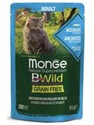 Monge Cat BWild GRAIN FREE паучи из анчоусов с овощами для взрослых кошек 85г