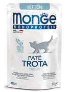 Monge Cat Monoprotein Pouch паучи для котят форель 85г