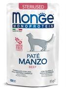 Monge Cat Monoprotein Pouch паучи для стерилизованных кошек говядина 85г