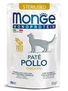 Monge Cat Monoprotein Pouch паучи для стерилизованных кошек курица 85г