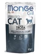 Monge Cat Grill Pouch паучи для стерилизованных кошек итальянская форель 85г