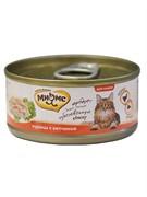 Мнямс консервы для кошек Курица с ветчиной в нежном желе