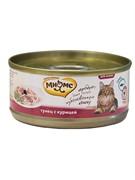 Мнямс консервы для кошек Тунец с курицей в нежном желе