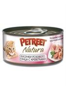Petreet консервы для кошек кусочки розового тунца с креветками