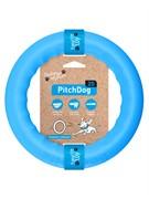 PitchDog Игровое кольцо для аппортировки d 20 голубое