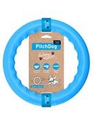 PitchDog 30 Игровое кольцо для аппортировки d 28 голубое