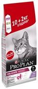 PRO PLAN Delicate для кошек с чувствительным пищеварением с индейкой 12 кг
