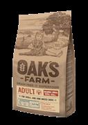 OAK'S FARM корм для взрослых собак мелких и карликовых пород, лосось и криль