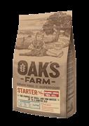 OAK'S FARM корм для щенков (до 4 мес) малых и мини пород , лосось и криль
