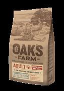 OAK'S FARM корм для взрослых собак мелких и карликовых пород, лосось и криль 18 кг