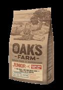 OAK'S FARM корм для щенков мелких и карликовых пород , лосось и криль (юниор 3-12 мес)